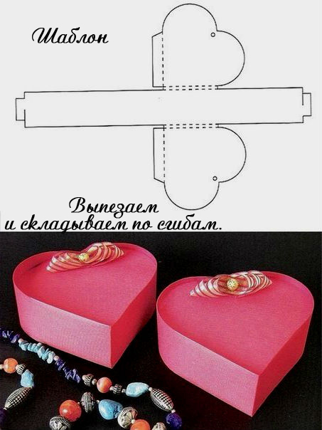 valentinka-svoimi-rukami-6