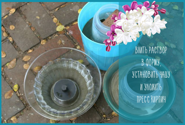 Как сделать кашпо, горшок или вазон из цемента своими руками