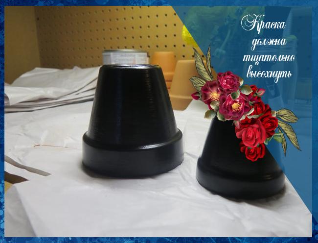 Как оформить цветочный горшок для меловых заметок своими руками