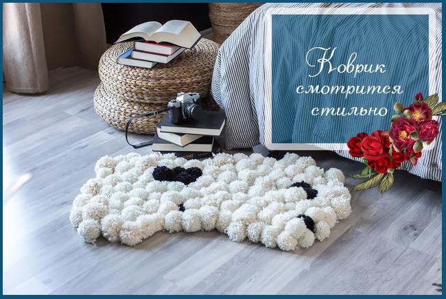Мягкий и пушистый коврик из помпонов своими руками (мастер-класс)